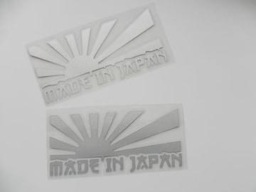 日本★白2枚セット価格/日章旗Rising Sun Flag旭日旗