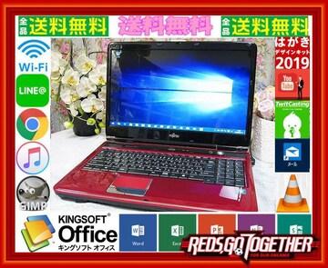 リモサポ&安心保証☆動画編集再生☆NF-G40☆SSD&windows10