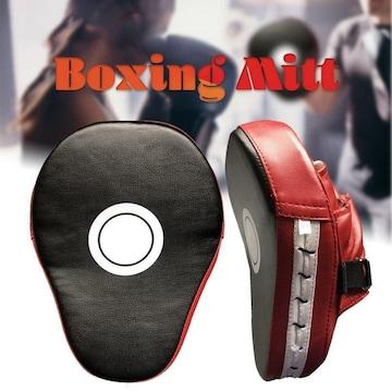ボクシングミット 片手のみ レッド