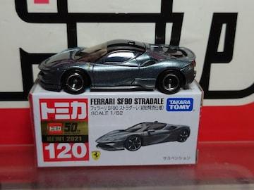 ★初回特別仕様赤箱トミカ120★フェラーリSF90ストラダーレ★
