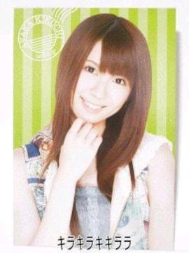《New》AKB48*チームK★郵便局限定★特製*ポストカード【菊地あやか】