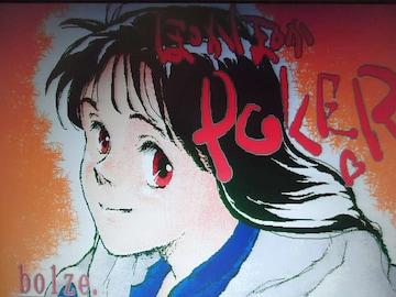 PC98 bolze. ぽかぽかPOKER