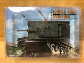 タカラ WTM 陸上自衛隊 90式戦車
