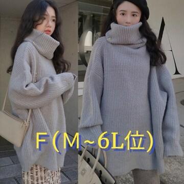 F/新品☆ボタン付きハイネック袖長チュニックニット