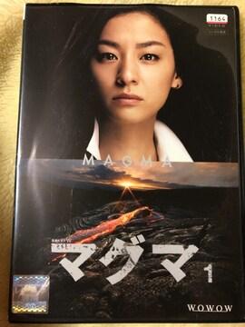 中古DVD☆連続ドラマW マグマ☆3枚組☆尾野真千子 谷原章介☆