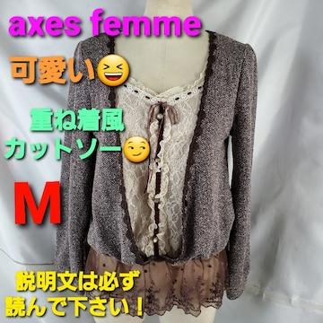 514★アクシーズファム★重ね着風カットソー★M★訳アリ★
