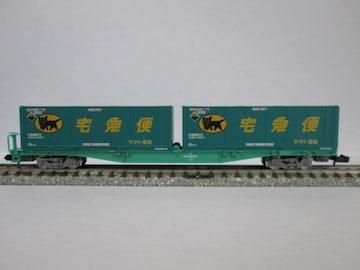TOMIX 8741 コキ251982 ヤマト運輸コンテナ搭載貨車