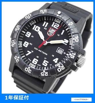 新品 即買い■ルミノックス腕時計 0321 SEA TURTLE //00035367