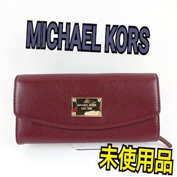 MICHAEL KORS マイケルコース 長財布
