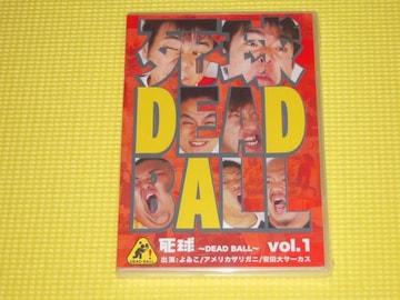 DVD★即決★新品★死球 Vol.1★60分★国内正規品