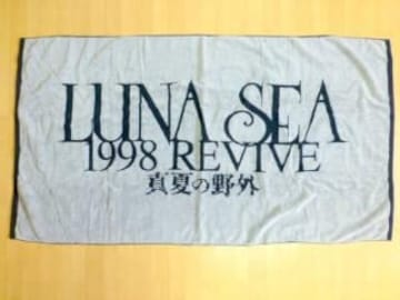LUNA SEA(ルナシー)98グッズ 大判バスタオル