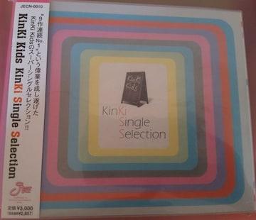 KinKi Single Selection/KinKi Kids 堂本剛 堂本光一