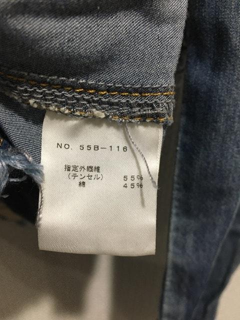 薄手 デニム ノーカラー ジャケット アウター ブルゾン 長袖