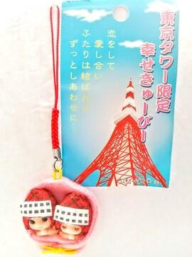 Kewpie TOKYO TOWER ONLY