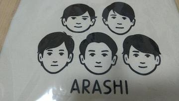 嵐 ARASHI EXIBISHON JOURNEY  Noritake トートバック