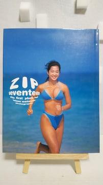 優香写真集「ZIP SEVENTEEN」リユース品