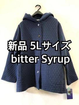 新品☆5L♪bitter syrup♪キルトジャケット☆f195