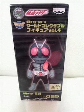 新品 仮面ライダー コレクタブル vol.4 旧1号 正規品!