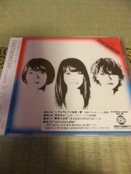 未開封CD チャットモンチー 告白