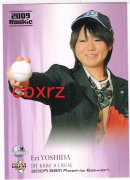 吉田えり SCM2009 雑誌付録カード ナックル娘