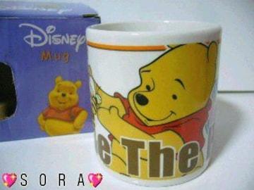ディズニー【プーさんと仲間達】オリジナルボックス付♪陶器製 マグカップ