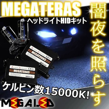 mLED】ヴィッツSCP9#ハロゲン車/ヘッドライトHIDキット/H4シングル/15000K