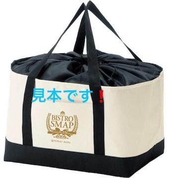 新品未開封★SMAP ビストロSMAP★ショッピング・カゴバッグ