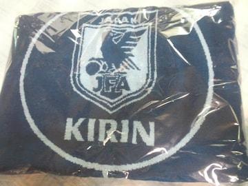 キリン/サッカー日本代表バスタオル当選品