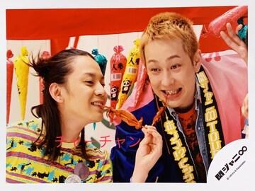 関ジャニ∞メンバーの写真★156