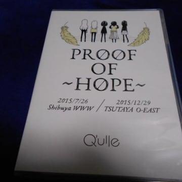 【中古DVD】Qulle ライブDVD PROOF OF HOPE 2015 2枚組