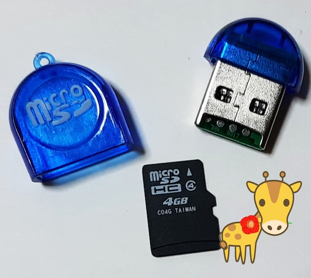 送料無料 microSDHC 4GBとUSBカードリーダーのセット 初期不良保証します  < PC本体/周辺機器の
