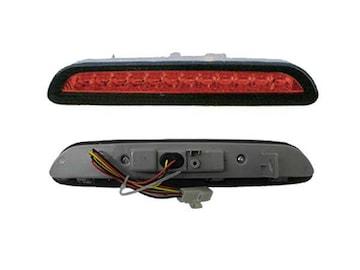 HIACE 1〜3型 前期 LED ハイマウント ストップランプ レッド