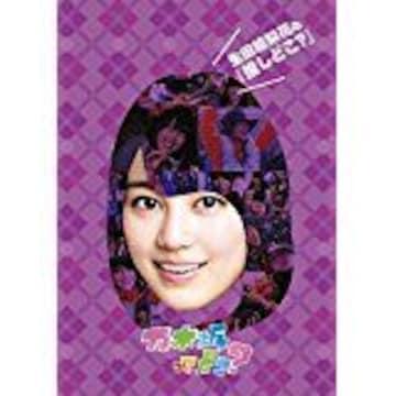 ■DVD『生田絵梨花の推しどこ?』乃木坂46 アイドル