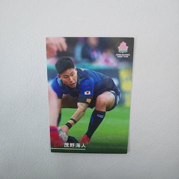 ラグビー日本代表カード★茂野海人