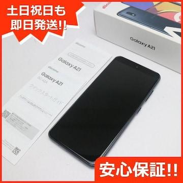 安心保証 美品 SC-42A Galaxy A21 ブラック