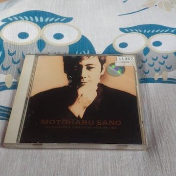 佐野元春/ Greatest Hits 84- 92     充電 出川