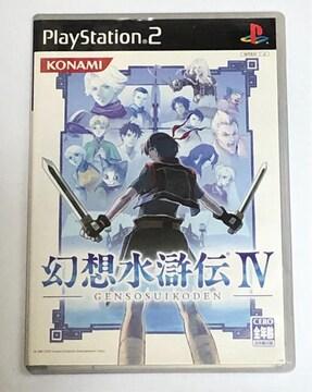 PS2 幻想水滸伝�W