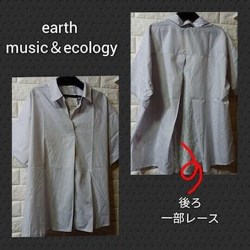 earth music&ecology★新品★後ろ一部レースのスキッパー