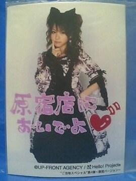 ご当地スペシャル第4弾 原宿メタリックL判 2008.6.6/田中れいな