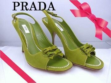PRADA プラダ スェード素材 オープントゥ サンダル 萌黄色 35 新品★dot