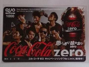 当選品☆コカ・コーラ Zero × EXILE Zero Limit QUOカード 1000円分☆
