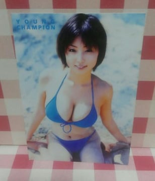 MEGUMI 写真 ヤングチャンピオン付録