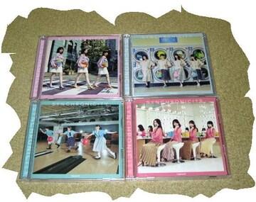 ◆CD◆乃木坂46 「シンクロニシティ」 4組セット