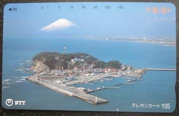 初代「江ノ島の灯台」と富士山が写り込んだ未使用のテレカ