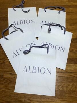 アルビオン ショップ袋 5枚