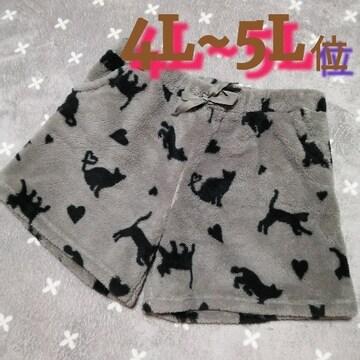 4L5L/新品☆猫柄あったかボアショーパン