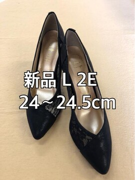 新品☆L24〜24.5cmEE黒レース ヒールパンプス ヒール8.0cm☆j384