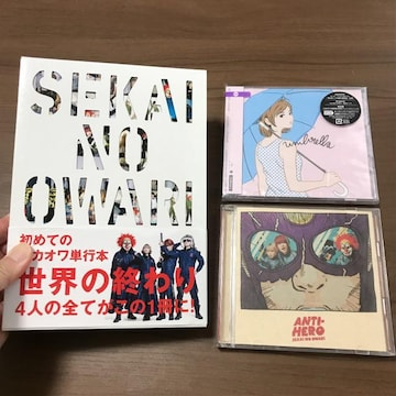 sekai no owari世界の終わりCD写真集anti-HEROまとめ売umbrella