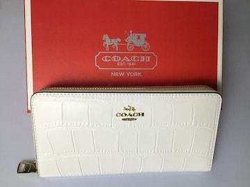 新品 コーチ F53836 長財布 レディースサイフアウトレット品