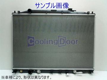 【新品】チェイサーラジエター JZX90・JZX91・JZX93  A/T・ノンターボ